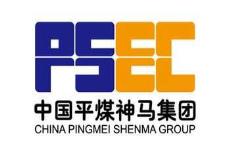 中国平煤神马集团天然气蒸汽锅炉案例