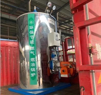 蒸发量500公斤燃气蒸汽发生器发货案例